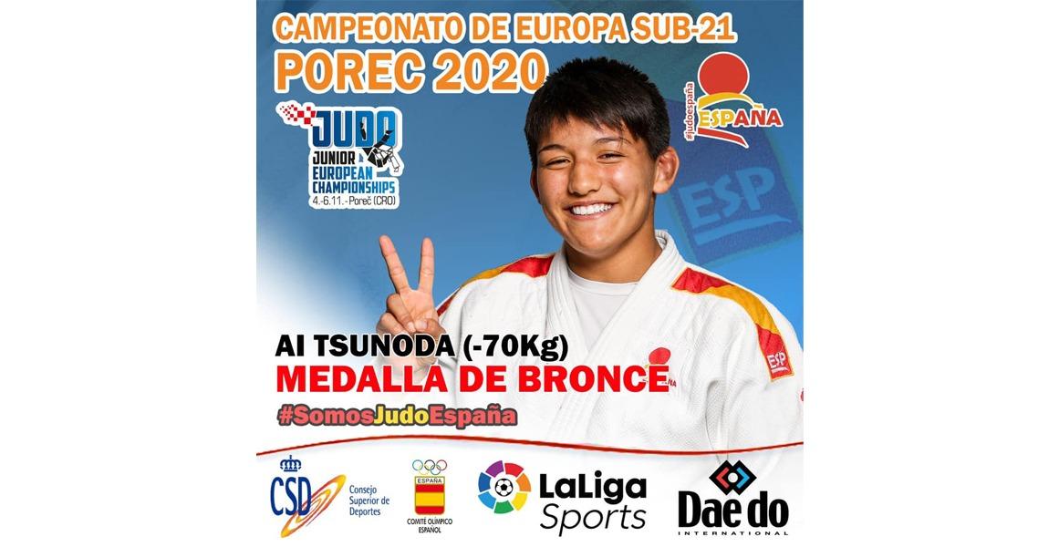 Ai Tsunoda, medalla de Bronce en el Campeonato de Europa Sub-21 de Porec 2020
